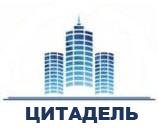 УК Цитадель г. Тюмень